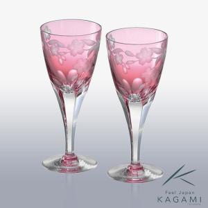 ( カガミクリスタル ) ペアワイングラス ( 桜 / KPS803-2678-CAU ) クリスタル ワイン|hi-select