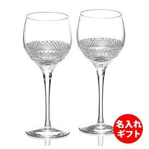( カガミクリスタル / ガラス ) 江戸切子 ペアワイングラス 帯 ( KWP84-2901 ) ( 彫刻 名前入り ) クリスタル ペア ワイン 名入れ メッセージ 刻印|hi-select