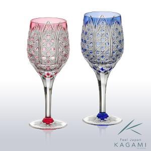 ( カガミクリスタル ) 江戸切子 ペア葡萄酒杯 ( KPS9802-2521-AB ) ( 受注生産商品 ) 切り子 クリスタル グラス|hi-select
