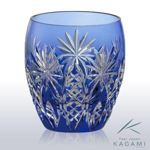 ( カガミクリスタル ) 江戸切子 ロックグラス ( T727-2668-CCB ) 切り子 クリスタル グラス|hi-select