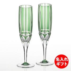 ( カガミクリスタル / ガラス ) 江戸切子 ペアフルートシャンパングラス 竹の膳 ( KPS897-1908-CGR ) ( 彫刻 名前入り ) ペア 名入れ メッセージ 刻印|hi-select