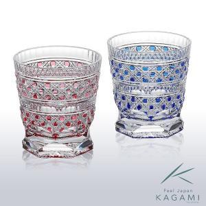( カガミクリスタル ) 江戸切子 ペア冷酒杯 ( 八角籠目 紋 2970 受注生産品 ) 切り子 クリスタル 冷酒グラス|hi-select