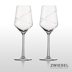 ( ショット / ツヴィーゼル ) ピュア ループ / ペアワイングラス ペアグラス ワイン hi-select