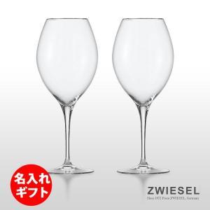 ( ツヴィーゼル / 1872 ) グスト / ペアワイングラス ( ネーム入り ) クリスタル ドイツ|hi-select