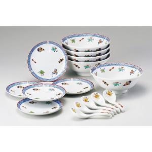 ( NARUMI / ナルミ ) KARAKO 中国料理用食器 / 中華ランチセット ( B ) 食器 鳴海|hi-select