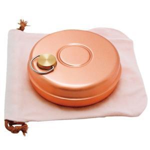 純銅 ミニ湯たんぽ ( 袋付 ) 銅製 湯たんぽ