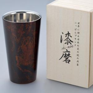 ( 匠の技のコラボレーション ) 漆磨 ( シーマ ) 2重構造ストレートカップ ( 黒漆流し ) ステンレス 漆 職人技 タンブラー hi-select
