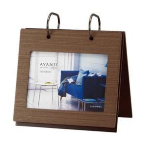 天然木 めくり型 アルバムフレーム ダークブラウン RALN16-P-DBR プレゼント 誕生日 贈り物 記念品 写真用 かわいい おしゃれ|hi-select