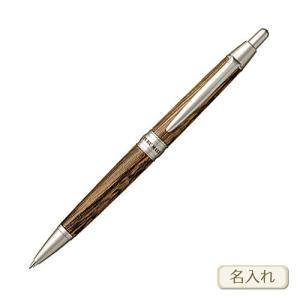 ( uni / ユニ ) 油性ボールペン ピュアモルト / 細軸 / ダークブラウン ( ネーム入 ) 名入れ無料 贈り物 プレゼント オリジナル|hi-select