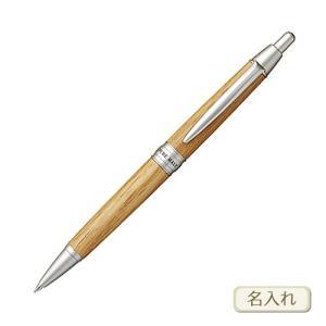 ( uni / ユニ ) 油性ボールペン ピュアモルト / 細軸 / ナチュラル ( ネーム入 ) 名入れ無料 贈り物 プレゼント オリジナル|hi-select