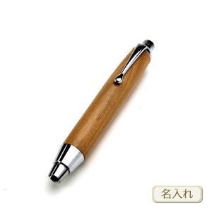 天然木 / 手作りスケッチペン 5.6mm 芯ホルダー ( 山桜 / サクラ ) ( ネーム入 ) プレゼント 誕生日 記念品 退職祝い 文房具 名入れ無料|hi-select