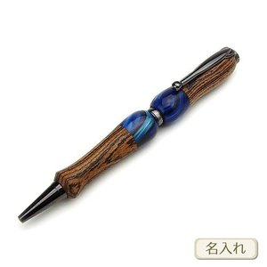 ( 竹内 靖貴 / chrish craft ) 天然木 / 流線型オリジナルクラフトペン ( バリサンダー ) ( ネーム入 ) デザイナー おしゃれ 文房具 和毛筆職人|hi-select