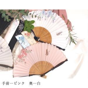 ( 舞扇堂 ) カジュアル扇子 / ミントと猫さん ( 女性向き / 扇子袋付きギフトセット ) プレゼント 誕生日 贈り物 記念品 退職祝い 和装小物 京都|hi-select
