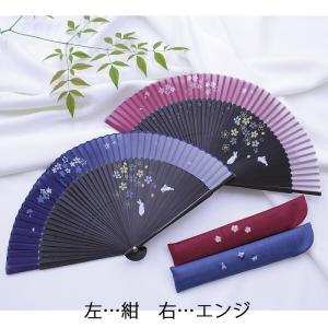 ( 舞扇堂 ) 桜うさぎ ( 女性向き / 紙箱入ギフトセット )|hi-select