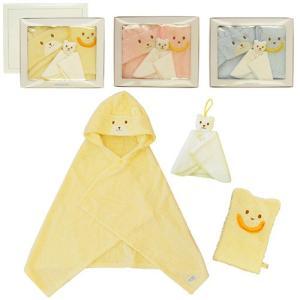 ミキハウス / バスポンチョセット ( ピンク-40-3802-508 ) プレゼント 誕生日 贈り物 記念品 出産祝い ブランド|hi-select