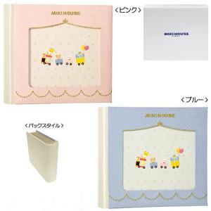 ミキハウス / フォトフレーム付きミニアルバム ( ポケット式 / ピンク ) ( 46-1209-846-PK ) プレゼント 誕生日 贈り物 記念品 出産祝い|hi-select