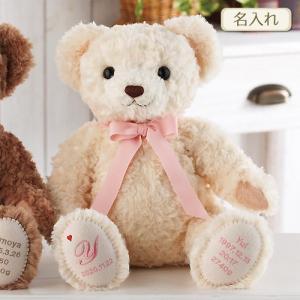 ( お名入れ ) ウェイトベビー / テディベア ( バニラクリーム ) プレゼント 誕生日 贈り物 出産祝い 人形 オリジナル|hi-select
