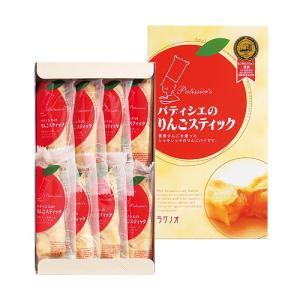 ラグノオのりんごスティック8本セットはラグノオ自慢のりんごスティックが8本セットになった大変お得な商...