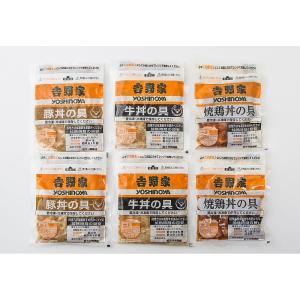 100年にわたる経験と努力の結晶である吉野家の牛丼の具のギフト。※この商品は、産地から直送にてお客様...