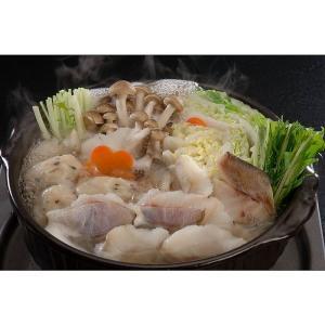( 産地直送 お取り寄せグルメ ) 北海道 真鱈鍋|hi-select