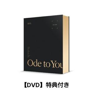 ◇2月7日発送予定◇ SEVENTEEN / [輸入盤] SEVENTEEN WORLD TOUR 'ODE TO YOU' IN SEOUL <日本仕様>(DVD) 特典付き