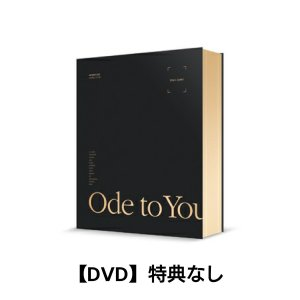◇2月7日発送予定◇ SEVENTEEN / [輸入盤] SEVENTEEN WORLD TOUR 'ODE TO YOU' IN SEOUL <日本仕様>(DVD)特典なし