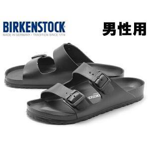 ビルケンシュトック サンダル メンズ 01-10825000|hi-style