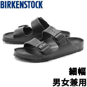 ビルケンシュトック サンダル レディース 01-10825001|hi-style