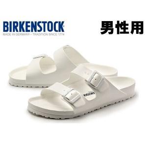 ビルケンシュトック サンダル メンズ 01-10825002|hi-style