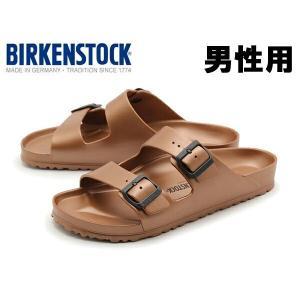 ビルケンシュトック サンダル メンズ 01-10825010|hi-style