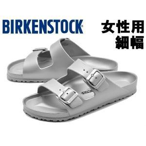 ビルケンシュトック サンダル レディース 01-10825013|hi-style