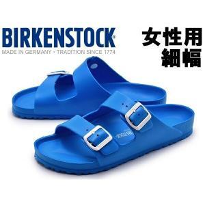 ビルケンシュトック サンダル レディース 01-10825015|hi-style