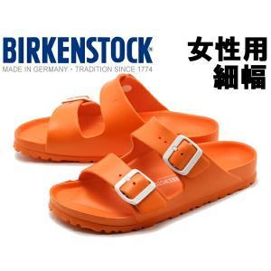 ビルケンシュトック サンダル レディース 01-10825017|hi-style