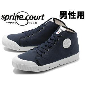 スプリングコート スニーカー メンズ B2 ミッドカット キャンバス スニーカー 01-11090301|hi-style