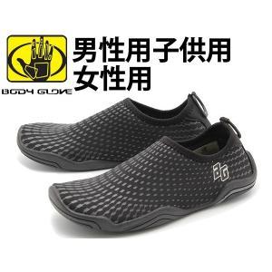 ボディグローブ BG-113 ベンチレーション スリッポン 男性兼女性兼子供用 BODY GLOVE スニーカー ブラック(01-12101130)|hi-style