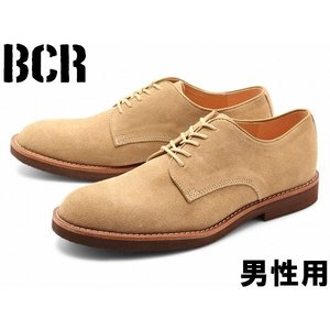 BCR BC-024 本革プレーントゥ レースアップ シューズ メンズ レザー 革靴 ベージュ 01-12300243|hi-style