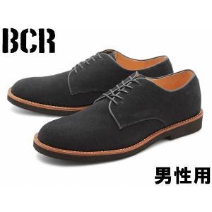 BCR BC-024 本革プレーントゥ レースアップ シューズ メンズ レザー 革靴 ネイビー 01-12300244|hi-style