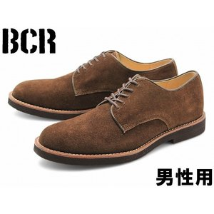 BCR BC-024 本革プレーントゥ レースアップ シューズ メンズ レザー 革靴 ダークブラウン 01-12300246|hi-style