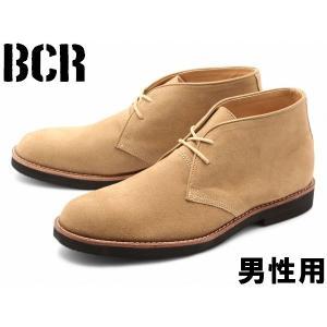 BCR ブーツ メンズ ビーシーアール 01-12300253|hi-style
