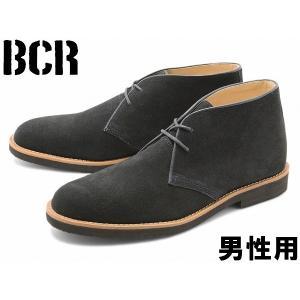 BCR ブーツ メンズ ビーシーアール 01-12300254|hi-style