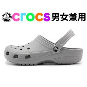クロックス クラシック (ケイマン) 男女兼用 CROCS ...