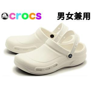 クロックス CROCS メンズ レディース クロッグ サンダル 01-12391781 hi-style
