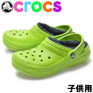 クロックス CROCS キッズ サンダル 01-12397182 hi-style