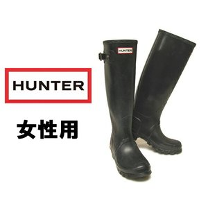 ハンター オリジナルトール 女性用 HUNTER WFT1000RMA レディース 長靴 レインブーツ ブラック(01-12470003)