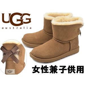 UGG アグ ムートンブーツ レディース キッズ 01-12621216|hi-style
