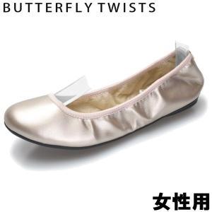 バタフライツイスト 携帯スリッパ 靴 レディース BUTTERFLY TWISTS 01-12740049|hi-style