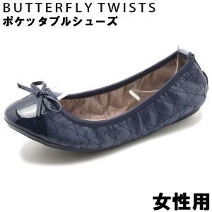 バタフライツイスト フラット パンプス レディース 01-12740131|hi-style