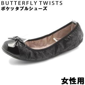 バタフライツイスト フラット パンプス レディース 01-12740135|hi-style