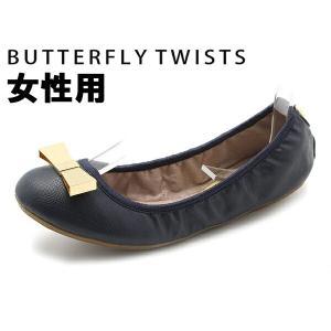 バタフライツイスト 携帯スリッパ 靴 レディース BUTTERFLY TWISTS 01-12740275|hi-style