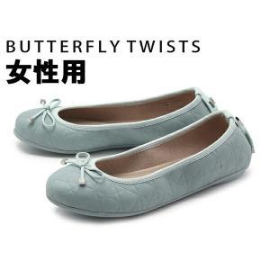 バタフライツイスト 携帯スリッパ 靴 レディース BUTTERFLY TWISTS 01-12740502|hi-style